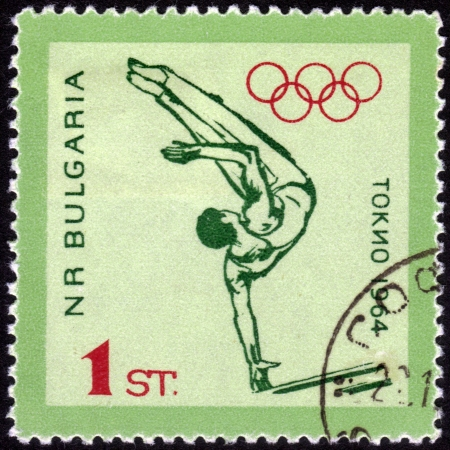 Bulgaria - CIRCA 1964: A stamp printed in Bulgaria shows Gymnastics men with the inscription Tokyo, 1964, series XVIII Summer Olympic Games, Tokyo, 1964, circa 1964