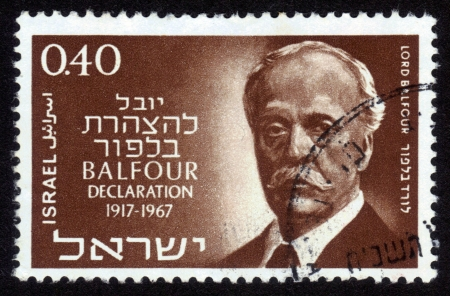 statesman: ISRAEL - CIRCA 1967: A stamp printed in ISRAEL shows portrait of Lord Arthur James Balfour, British Foreign Secretary, devoted to the 50th anniversary of the Balfour Declaration, circa 1967 Stock Photo