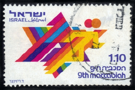 ISRAEL - CIRCA 1973: A stamp printed in ISRAEL shows Star of David and athletes, is devoted to 9 Maccabiah Games in Israel, circa 1973 Stock Photo - 14304187