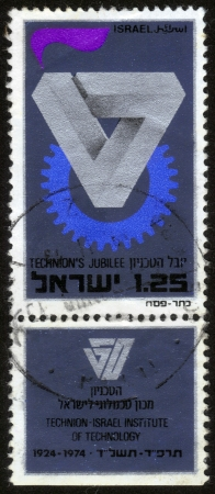 institute of technology: ISRAEL - CIRCA 1974: stamp printed by Israel, shows the logo of the Technion-Israel Institute of Technology, dedicated to the 50th anniversary, circa 1974