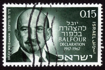 ISRAEL - CIRCA 1967  A stamp printed in ISRAEL shows portrait of Dr  Chaim Weizmann, was the first president of Israel, devoted to the 50th anniversary of the Balfour Declaration, circa 1967
