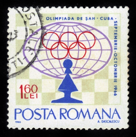 ROMANIA - CIRCA 1966: stamp printed by Romania, shows Pawn and emblem, Chess Olympiad in Cuba in 1966 series, circa 1966