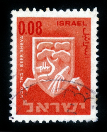 ISRAEL - CIRCA 1960: A stamp printed in Israel, shows coat of arms of Beer Sheva ,  Israel, series , circa 1960 Stock Photo - 14720195