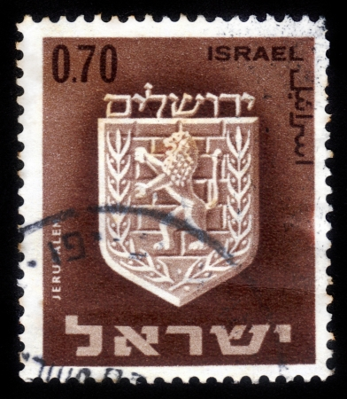 ISRAEL - CIRCA 1960  A stamp printed in Israel, shows coat of arms of Jerusalem ,  Israel, series , circa 1960 Stock Photo - 14794650