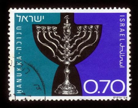 ISRAEL - CIRCA 1972  A stamp printed in Israel, shows Hanukkah lamp Germany  Seventeenth century, silver Israel Museum , Jerusalem , circa 1972 Stock Photo - 14794676