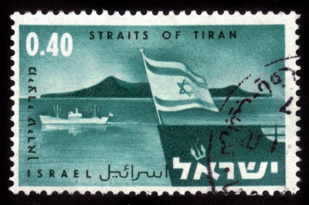 ISRAEL - CIRCA 1960  A stamp printed in Israel, shows a Israeli warship in the Straits of Tiran, circa 1960 Stock Photo - 14794661