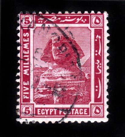 EGYPT - CIRCA 1971  A stamp printed in Egypt shows image of the Sphinx at Giza, circa 1971 Stock Photo - 14902459