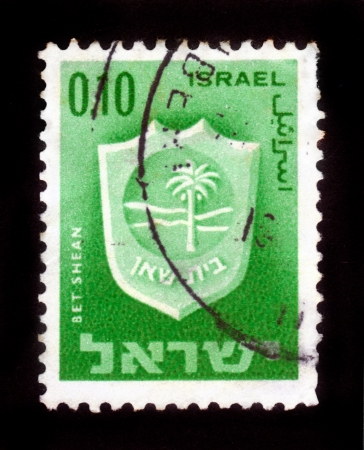 ISRAEL - CIRCA 1967  A stamp printed in Israel, shows coat of arms of Bet Shean,  Israel, series , circa 1967 Banco de Imagens