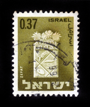 ISRAEL - CIRCA 1960: A stamp printed in Israel, shows coat of arms of Zefat ,  Israel, series , circa 1960 Stock Photo - 15004714