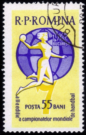 ROMANIA - CIRCA 1962: A stamp printed in Romania shows handball player, is dedicated to the world championship of handball Bucharest 1962, circa 1962 Stock Photo - 15319499
