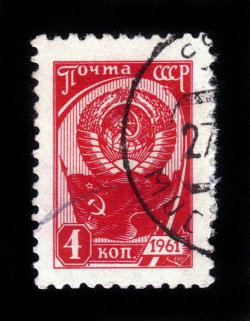 USSR - CIRCA 1961: A stamp printed in the USSR shows national emblem and the flag of the USSR, series, circa 1961 photo