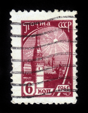 USSR- CIRCA 1961: a stamp printed by USSR, shows the Tower of Moscow Kremlin, circa 1961 Stock Photo - 15819639