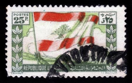 Lebanon - CIRCA 1964: stamp printed by  Lebanon, shows flag of Lebanon, circa 1964. Stock Photo - 15987085