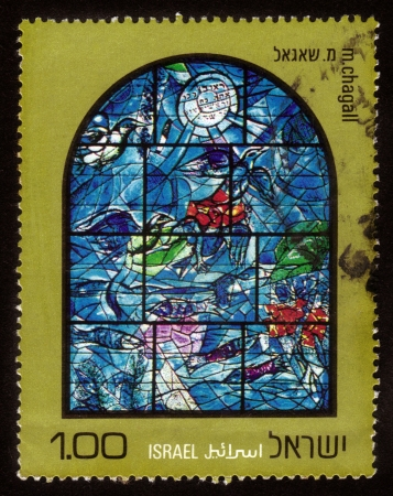 Chagall Windows - 12 Tribes of Israel    Reuven Stock Photo - 15987077