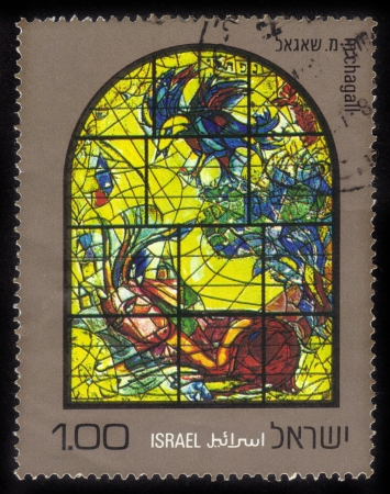 ISRAEL - CIRCA 1973  a stamp printed by Israel shows  the Chagall Windows in the synagogue, Hadassah Hospital , Jerusalem in honor of 12 Tribes of Israel    Naphtali , series, circa 1973