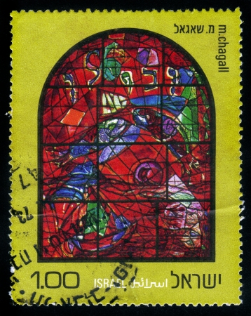 chagall: ISRAEL - CIRCA 1973  a stamp printed by Israel shows  the Chagall Windows in the synagogue, Hadassah Hospital , Jerusalem in honor of 12 Tribes of Israel    Zebulun, series, circa 1973