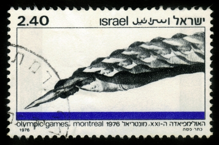 ISRAEL - CIRCA 1976: a stamp printed by Israel  Stock Photo - 16127290