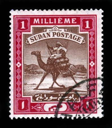 postman of the desert: SUDAN - CIRCA 1898  A stamp printed in Sudan shows Arab postman, 1 millieme ,seria The Camel Post , circa 1898