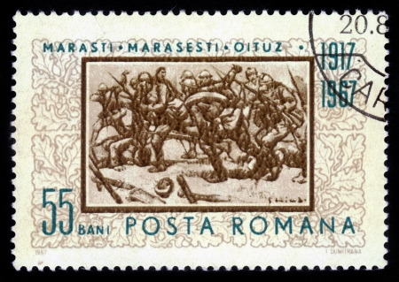 onrush: ROMANIA - CIRCA 1967: stamp printed by Romania, shows Battle of Marasesti, a major battle between the Russian-Romanian and German and Austrian troops, which occurred in the summer of 1917 , World War I by E. Stoica, circa 1967