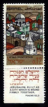 ISRAEL-CIRCA 1968: A stamp printed in Israel, shows image of the old and the new Jerusalem, series Joyous Festivals 5729 , circa 1968