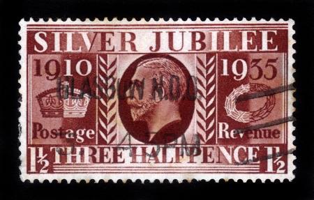 UNITED KINGDOM - CIRCA 1935  stamp printed by UNITED KINGDOM, shows  King George V, celebrating the silver jubilee of King George V ,circa 1935 Stock Photo - 16348394