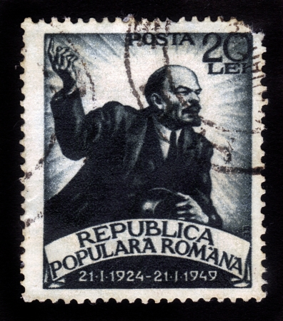 ROMANIA - CIRCA 1949  stamp printed by Romania, show Lenin speaks from the tribune, circa 1949  Stock Photo - 16348392