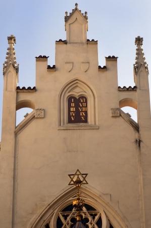 neogothic: beautiful neogothic building facade of  Maisel Synagogue  Maiselova synagoga  in Prague , Czech Republic Stock Photo