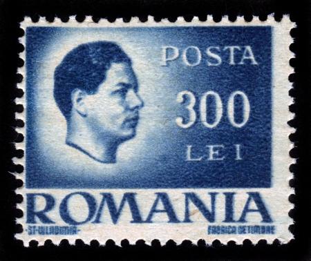 ROMANIA - CIRCA 1946  A stamp printed in the Romania, shows the King of Romania, Michael, circa 1946 Editorial