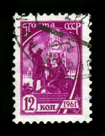 USSR - CIRCA 1961  A stamp printed in USSR shows the Dmitry Pozharsky and Kuzma Minin monument by sculptor I  Martos in Red Square, Moscow  circa 1961 Editorial