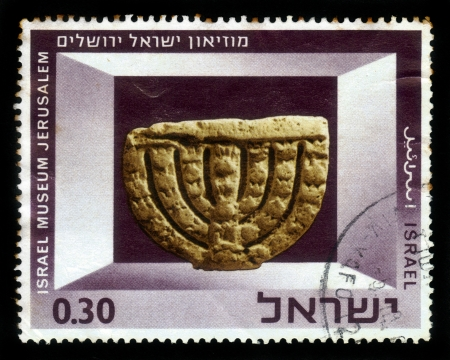 ISRAEL - CIRCA 1966  A stamp printed in Israel, shows Synagogue Stone Menora, Israel Museum , Jerusalem , series, circa 1966 Stock Photo - 16944490