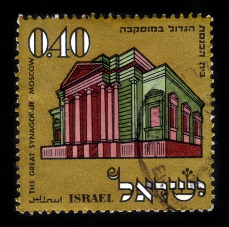 ISRAEL - CIRCA 1970  A stamp printed in Israel, shows building of the great synagogue in Moscow , series, circa 1970 Stock Photo - 16978174