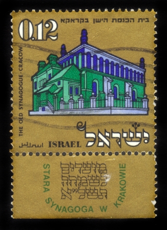 ISRAEL - CIRCA 1970  A stamp printed in Israel, shows building of the old synagogue in Cracow , series, circa 1970 Stock Photo - 16978199