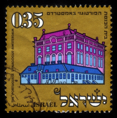 sephardic: ISRAEL - CIRCA 1970  A stamp printed in Israel, shows building of the Portuguese synagogue in Amsterdam , series, circa 1970