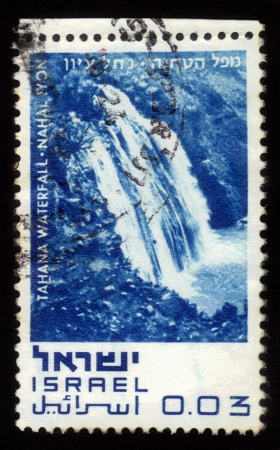 nahal: ISRAEL - CIRCA 1970: A stamp printed in Israel, shows Tahana Waterfall - Nahal Iylon, series Nature Reserves of Israe, series, circa 1970