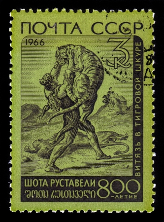 poem: USSR - CIRCA 1966  A stamp by the Soviet Union Post devoted to the 800th jubilee of the ancient Georgian poet Shota Rustaveli  Illustration to his poem  Knight in the Tiger s Skin , circa 1966
