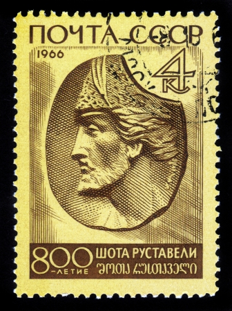 poet: USSR - CIRCA 1966  A stamp printed in Soviet Union shows a relief portrait of Georgian poet Shota Rustaveli with inscription   800 anniversary of the birth of Shota Rustaveli, circa 1966 Stock Photo