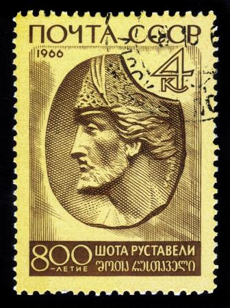 poet: USSR - CIRCA 1966  A stamp printed in Soviet Union shows a relief portrait of Georgian poet Shota Rustaveli with inscription   800 anniversary of the birth of Shota Rustaveli�, circa 1966