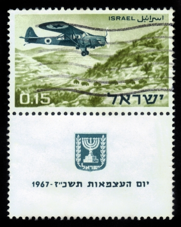 ISRAEL - CIRCA 1967  stamp printed in Israel, shows  military aircraft employed by the Israel Air Force   Stock Photo - 17113145