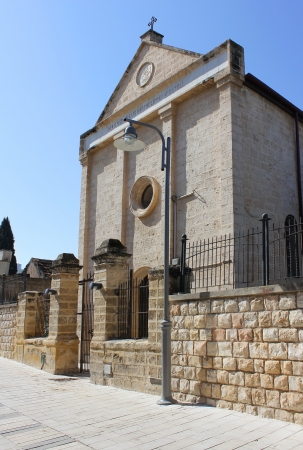 kefar: Church of the Apostle Nathanael Bartholomew, in honor of the disciple mentioned in John 21:1 as Nathanael from Cana in Galilee , Cana , Israel. Editorial
