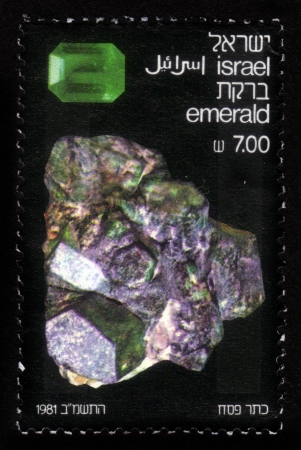 ISRAEL - CIRCA 1981: A stamp printed in Israel showing Emerald , series precious Stones, circa 1981 Stock Photo - 17326964