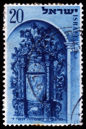 synagogues: ISRAEL - CIRCA 1953: A stamp printed in Israel showing Holy Arks from  synagogues in Jerusalem, series, circa 1953