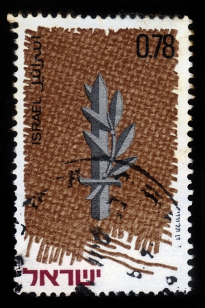 ISRAEL - CIRCA 1971: A stamp printed in Israel, shows sword wreathed with olive branch, symbol of the Israel Defense Forces,circa 1971 Stock Photo - 17377572