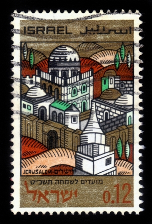 ISRAEL - CIRCA 1968: A stamp printed in Israel, shows the old  Jerusalem, series Joyous Festivals 5729, circa 1968