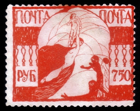 Italy - CIRCA 1922: a stamp printed by Italy shows a abstract paintings , this fake stamps, printed in Italy by businessman Marco Fontana, ostensibly to Russia, series odessa pomgol, circa, 1922 Stock Photo - 17377852