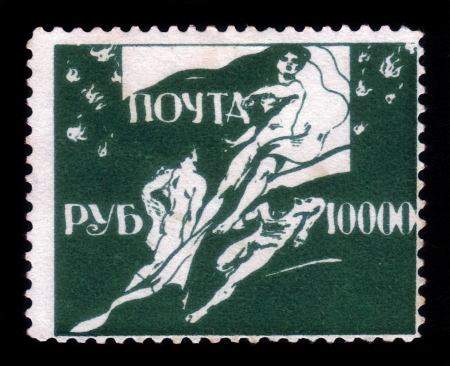 Italy - CIRCA 1922: a stamp printed by Italy shows a abstract paintings , this fake stamps, printed in Italy by businessman Marco Fontana, ostensibly to Russia, series odessa pomgol, circa, 1922 Stock Photo - 17377849