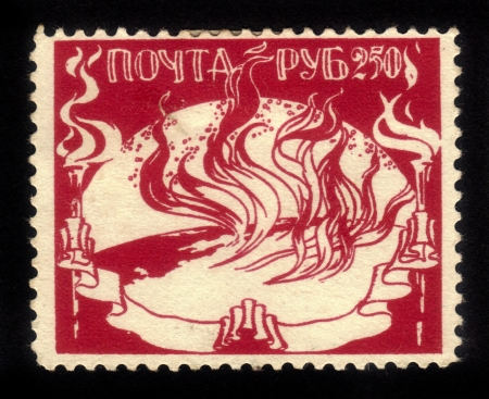 Italy - CIRCA 1922: a stamp printed by Italy shows a abstract paintings , this fake stamps, printed in Italy by businessman Marco Fontana, ostensibly to Russia, series odessa pomgol, circa, 1922