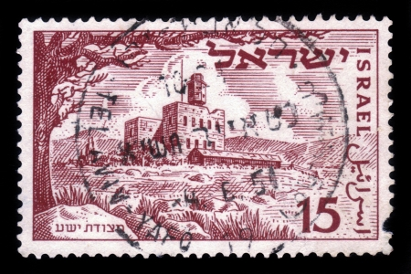 Israel - CIRCA 1951  a stamp printed in Israel shows sites of decisive battles in Israel s War of independence 1948 - Metzudat Yesha , circa, 1951 Stock Photo - 17403136