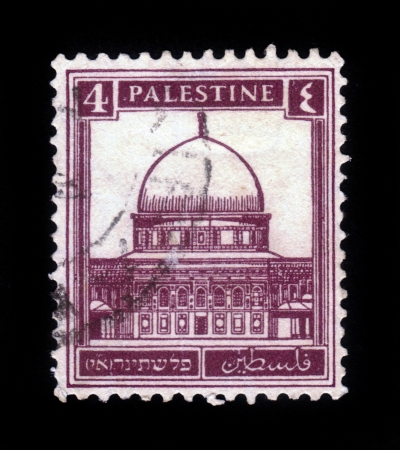omar: PALESTINE - CIRCA 1932: A stamp printed in Palestine, shows Mosque of Omar (Dome of the Rock), circa 1932 Editorial