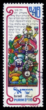 esther: ISRAEL - CIRCA 1976  A stamp printed in Israel,  showing the illustration of  Stock Photo
