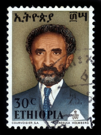 amharic: ETHIOPIA - CIRCA 1958 : A stamp printed in Ethiopia shows image of  emperor Haile Selassie on a gray background , with the inscription in Amharic , series, circa 1958
